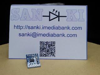 ADXL3453-axis accelerometer
